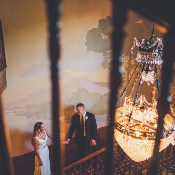 Tate House Wedding   Ashlyn + Scott